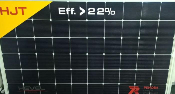 1. Гетероструктурная солнечная батарея ХЕВЕЛ